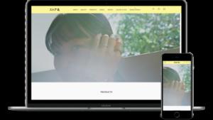 【アパレル会社様】ECサイト構築・運営支援